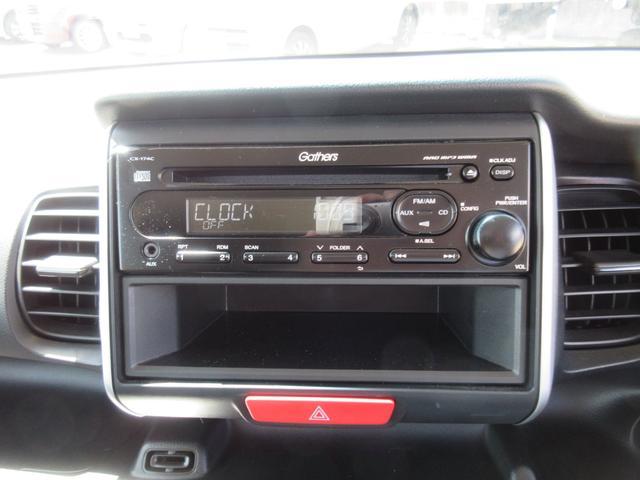 「ホンダ」「N-BOX+カスタム」「コンパクトカー」「島根県」の中古車31