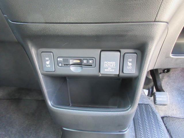 「ホンダ」「N-BOX+カスタム」「コンパクトカー」「島根県」の中古車33