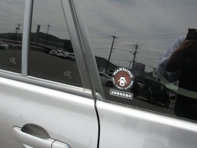 「日産」「ウイングロード」「ステーションワゴン」「島根県」の中古車11