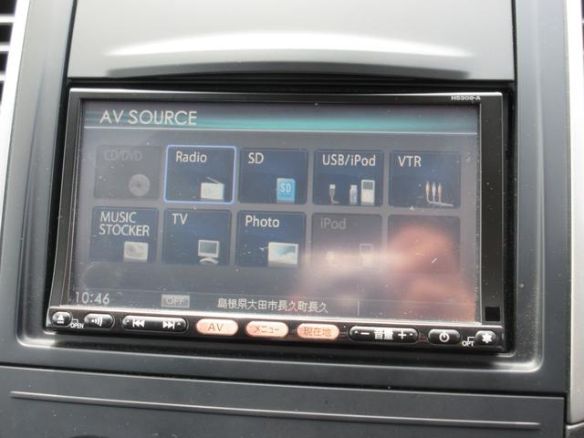 「日産」「ウイングロード」「ステーションワゴン」「島根県」の中古車28