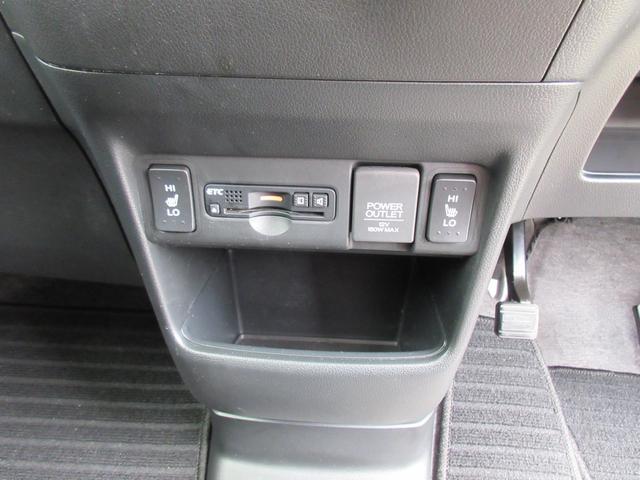 「ホンダ」「N-BOX」「コンパクトカー」「島根県」の中古車30