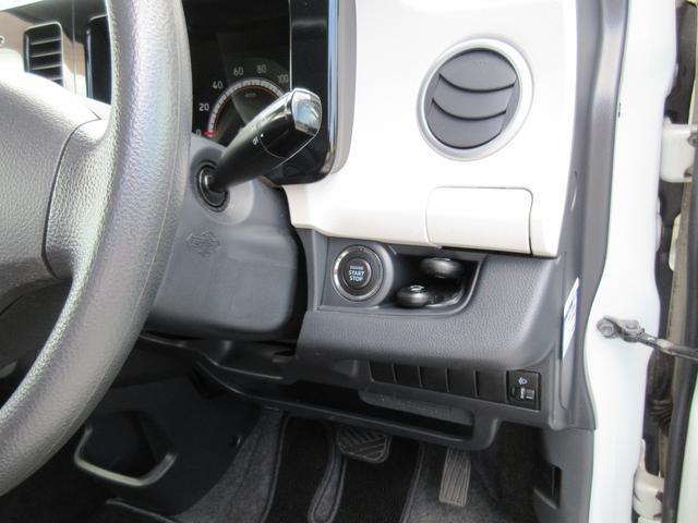 「スズキ」「MRワゴン」「コンパクトカー」「島根県」の中古車24