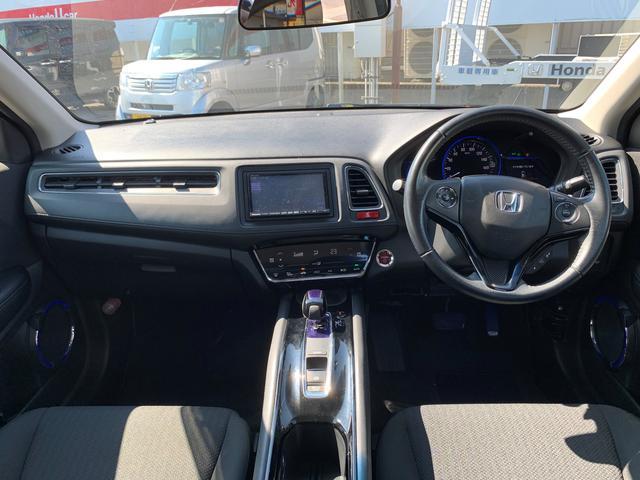 ハイブリッドX 当社下取車 禁煙車 衝突軽減ブレーキ ナビ バックカメラ クルーズコントロール ステアリングスイッチ 横滑り防止装置 オートライト LEDヘッドライト スマートキー スペアキー ルームクリーニング済み(2枚目)