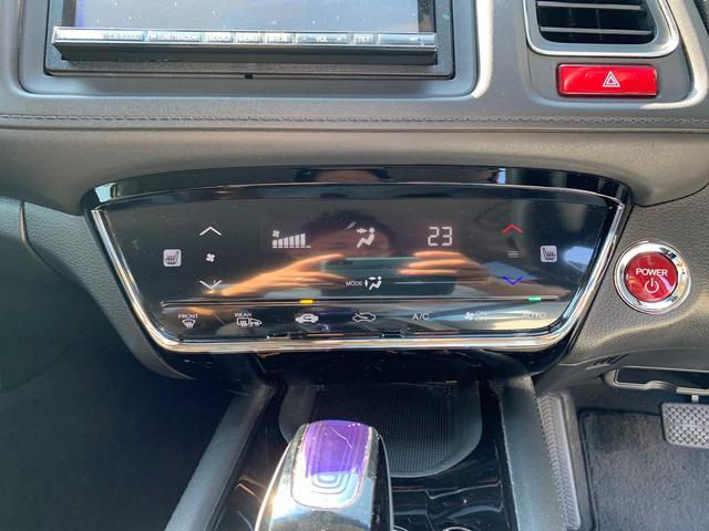 ハイブリッドX 当社下取車 禁煙車 衝突軽減ブレーキ ナビ バックカメラ クルーズコントロール ステアリングスイッチ 横滑り防止装置 オートライト LEDヘッドライト スマートキー スペアキー ルームクリーニング済み(35枚目)