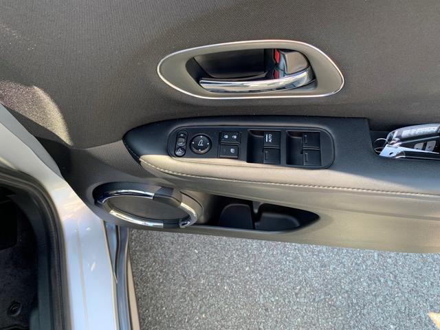 ハイブリッドX 当社下取車 禁煙車 衝突軽減ブレーキ ナビ バックカメラ クルーズコントロール ステアリングスイッチ 横滑り防止装置 オートライト LEDヘッドライト スマートキー スペアキー ルームクリーニング済み(43枚目)