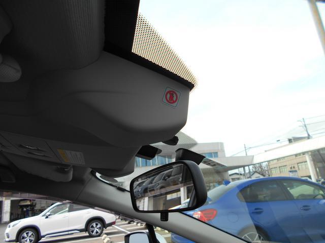 「スバル」「レヴォーグ」「ステーションワゴン」「鳥取県」の中古車18