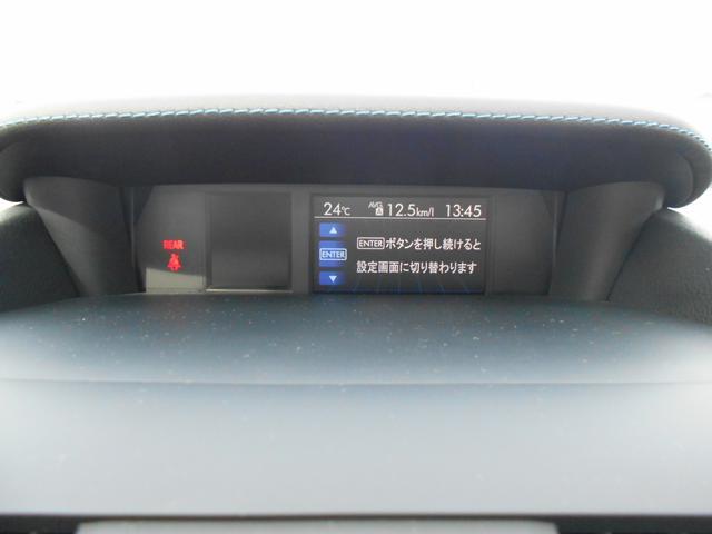 「スバル」「レヴォーグ」「ステーションワゴン」「鳥取県」の中古車21