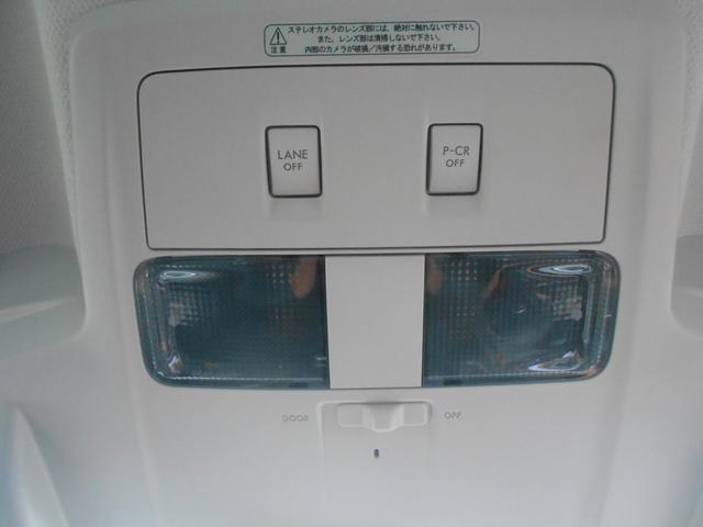 X-BREAK EyeSight搭載車 禁煙車(31枚目)