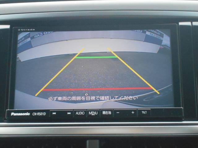 X-BREAK EyeSight搭載車 禁煙車(32枚目)
