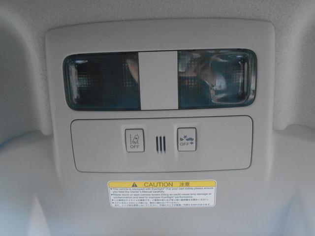 2.0i-L EyeSight(25枚目)