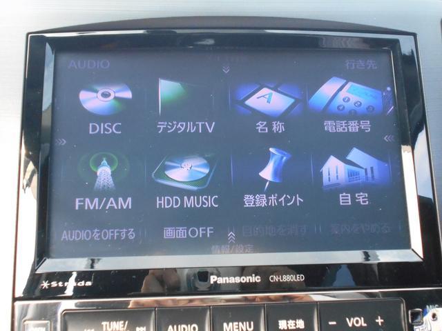 2.5i B-SPORTアイサイト ナビ TV バックカメラ(24枚目)