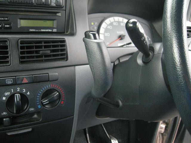福祉車両 助手席リフトアップシート 禁煙車 4WD キーレス(17枚目)