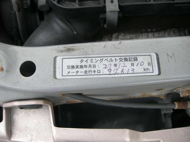福祉車両 助手席リフトアップシート 禁煙車 4WD キーレス(20枚目)
