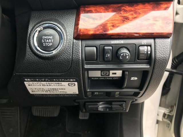 2.5i Lパッケージ 4WD HDDナビ スマートキー(8枚目)