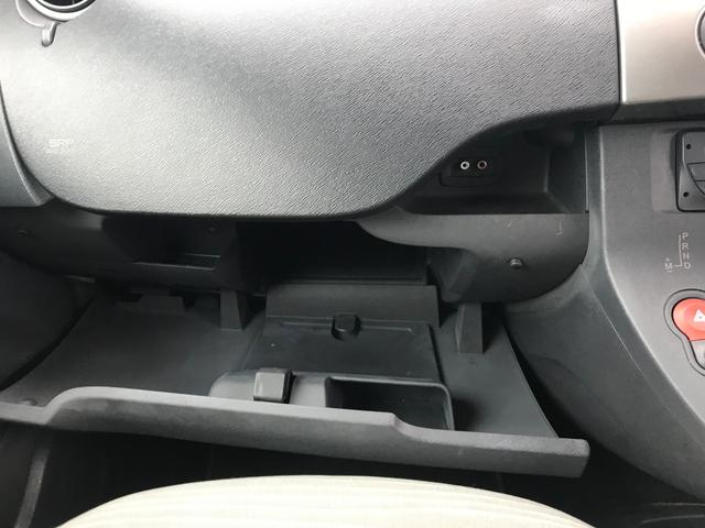 「ルノー」「 カングー」「ミニバン・ワンボックス」「鳥取県」の中古車15