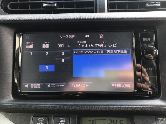 S ナビ フルセグTV バックカメラ DVD再生 Bluetooth機能 スマートキー シートヒーター ETC(7枚目)