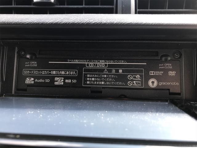 S ナビ フルセグTV バックカメラ DVD再生 Bluetooth機能 スマートキー シートヒーター ETC(9枚目)