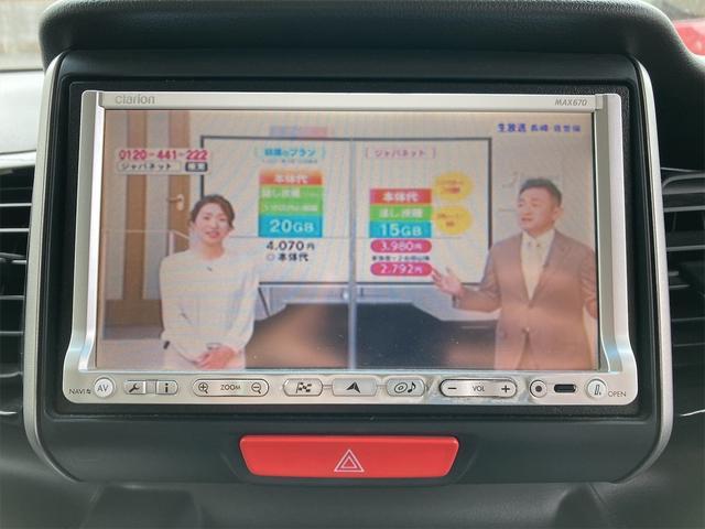 G ホンダセンシング ワンセグTVナビ バックカメラ ETC 左側電動スライドドア(7枚目)