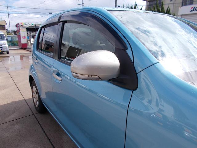 トヨタ パッソ プラスハナ Cパッケージ 衝突安全ボディ