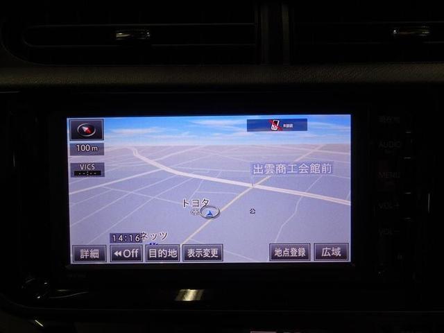 X-アーバン TV&ナビ バックカメラ ワンオーナー スマートキー(7枚目)