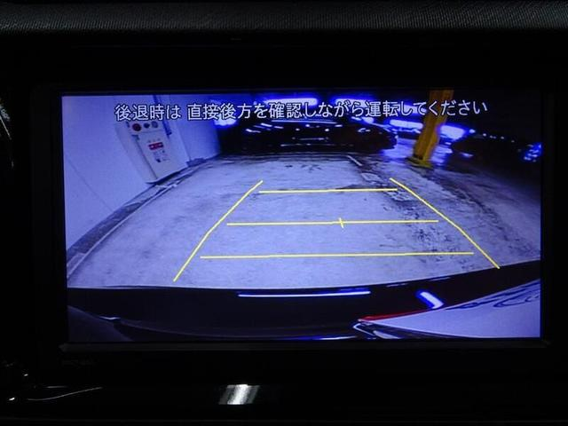X-アーバン TV&ナビ バックカメラ ワンオーナー スマートキー(8枚目)