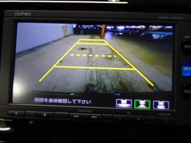 G・Lパッケージ TV&ナビ バックカメラ ベンチシート ETC ワンオーナー(13枚目)
