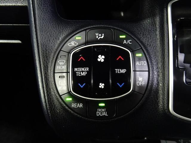 フロントは左右で個別の温度設定ができます。オートエアコンなので自動で風量を調整してくれるので快適です!