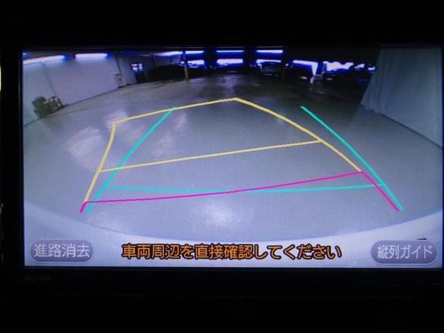 カスタムG S ワンオーナー ワンセグTV&ナビ バックモニター LEDヘッドライト ETC 両側パワースライドドア スマートキー ドライブレコーダー(16枚目)