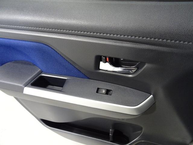 カスタムG S ワンオーナー ワンセグTV&ナビ バックモニター LEDヘッドライト ETC 両側パワースライドドア スマートキー ドライブレコーダー(26枚目)