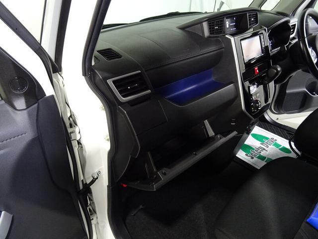 カスタムG S ワンオーナー ワンセグTV&ナビ バックモニター LEDヘッドライト ETC 両側パワースライドドア スマートキー ドライブレコーダー(27枚目)