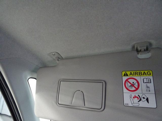 カスタムG S ワンオーナー ワンセグTV&ナビ バックモニター LEDヘッドライト ETC 両側パワースライドドア スマートキー ドライブレコーダー(30枚目)