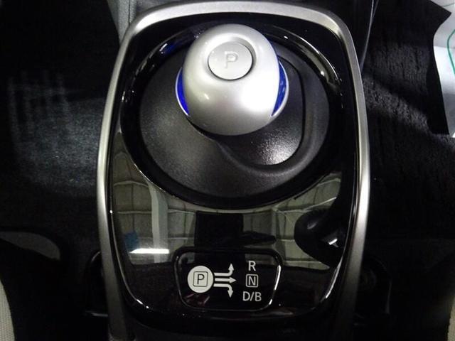 e-パワー X ワンオーナー ETC LEDヘッドランプ 純正アルミホイール スマートエントリー(25枚目)
