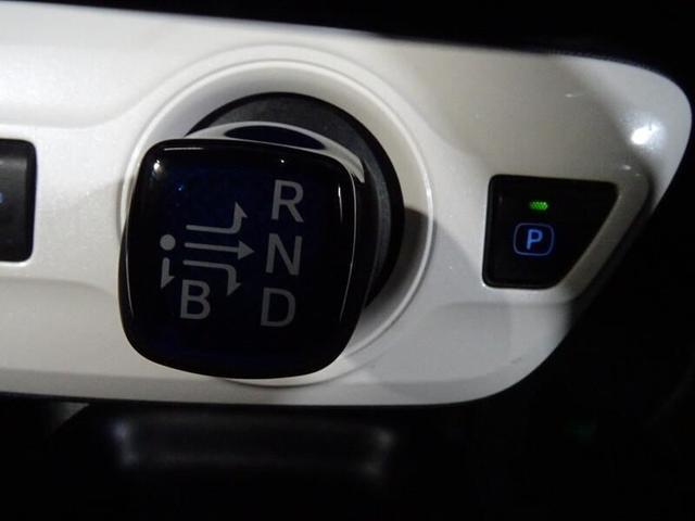 Sツーリングセレクション ワンオーナー ナビゲーション&ワンセグTV ETC LEDヘッドランプ 純正アルミホイール スマートエントリー(24枚目)