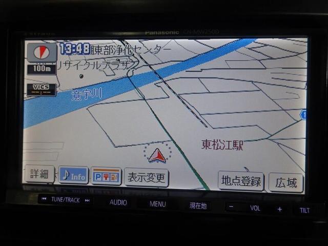2.0X フルセグTV&ナビ ドライブレコーダー バックモニター ETC キーレス HID 純正アルミホイール(22枚目)