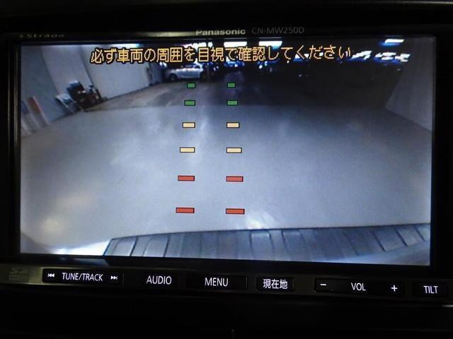 2.0X フルセグTV&ナビ ドライブレコーダー バックモニター ETC キーレス HID 純正アルミホイール(23枚目)