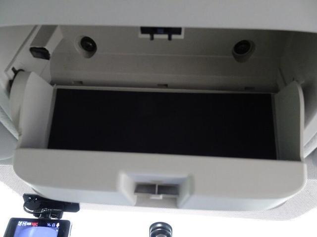 2.0X フルセグTV&ナビ ドライブレコーダー バックモニター ETC キーレス HID 純正アルミホイール(33枚目)