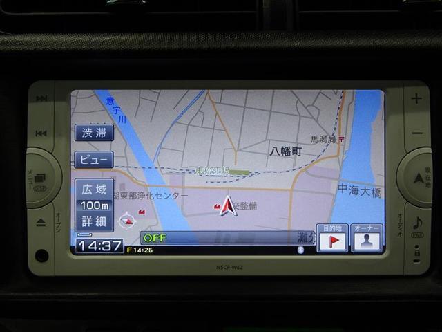 S ワンセグTV&ナビ ETC AW スマートキー CVT(9枚目)