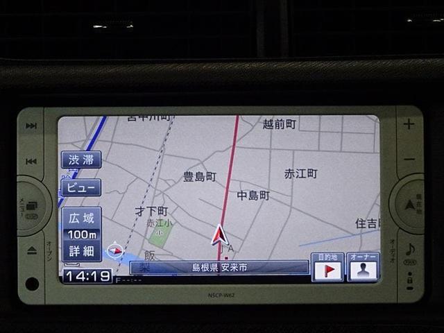 S TV&ナビ ETC AW キーレス ワンオーナー(7枚目)