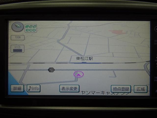 「トヨタ」「ヴィッツ」「コンパクトカー」「島根県」の中古車10