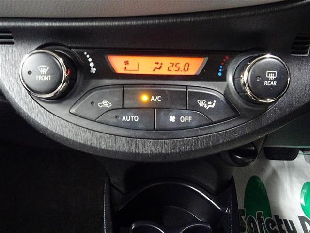 「トヨタ」「ヴィッツ」「コンパクトカー」「島根県」の中古車12