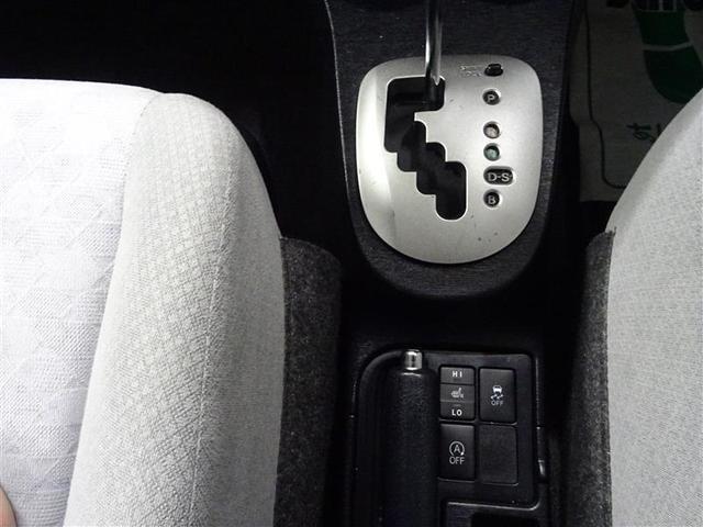 「トヨタ」「ヴィッツ」「コンパクトカー」「島根県」の中古車13