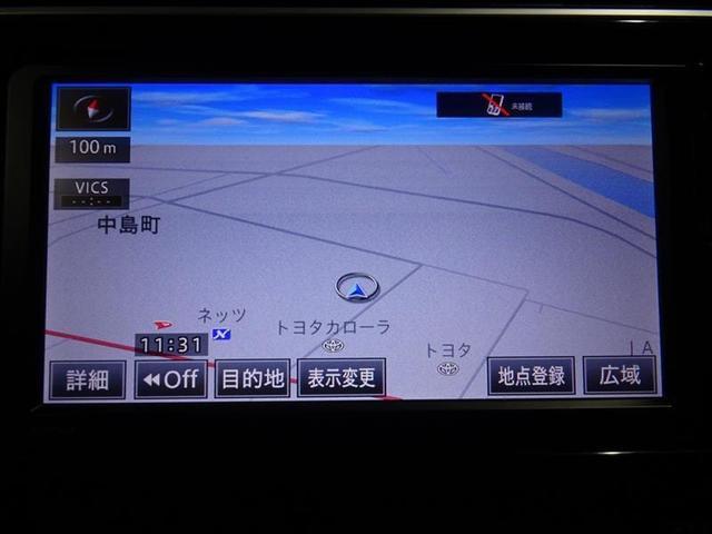 この度はネッツトヨタ島根の中古車をご覧頂き誠にありがとうございます。何かご不明点がございましたら、お気軽にお問い合わせ下さい。スタッフ一同心よりお待ちしております。