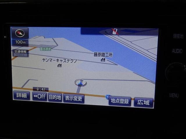 X ワンオーナー ナビゲーション&フルセグTV CD&DVD再生 バックモニター ETC LEDヘッドランプ 片側パワースライドドア スマートエントリー(22枚目)