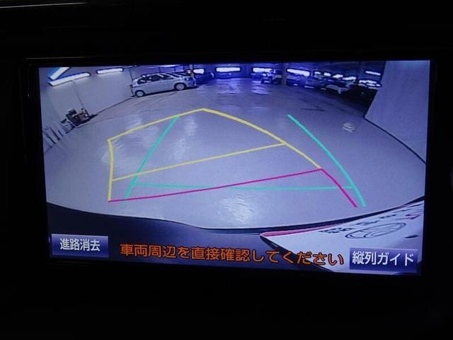 X ワンオーナー ナビゲーション&フルセグTV CD&DVD再生 バックモニター ETC LEDヘッドランプ 片側パワースライドドア スマートエントリー(23枚目)