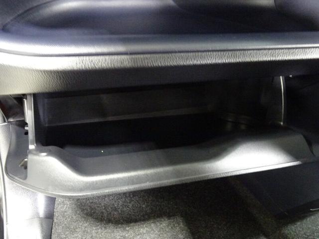 X ワンオーナー ナビゲーション&フルセグTV CD&DVD再生 バックモニター ETC LEDヘッドランプ 片側パワースライドドア スマートエントリー(33枚目)