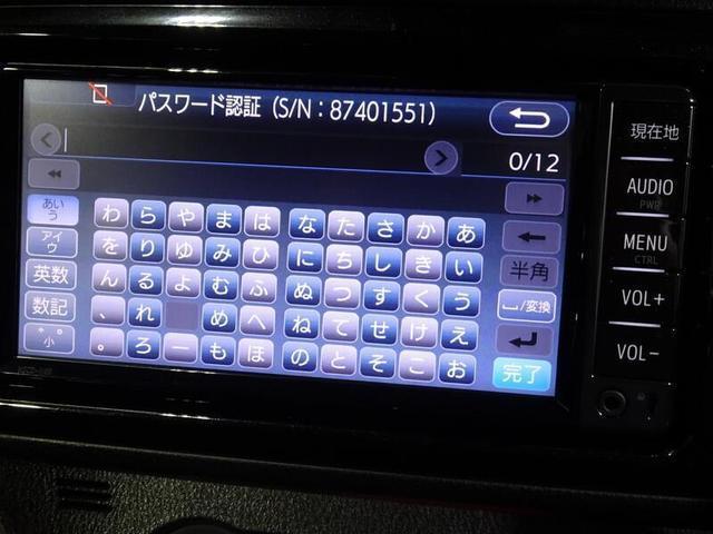 ハイブリッドU ワンオーナー ワンセグTV&ナビ バックモニター スマートキー 純正アルミホイール ドライブレコーダー(34枚目)