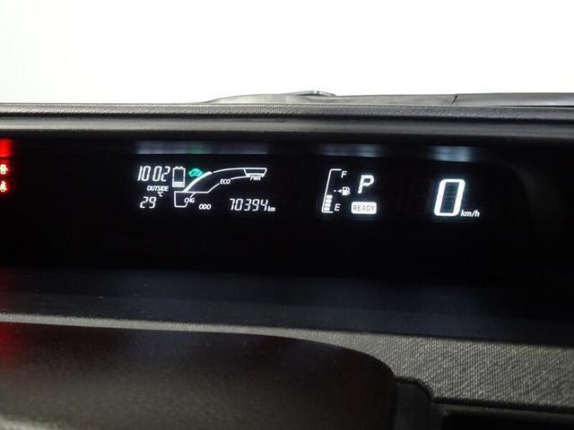 G フルセグTV&ナビ バックモニター ETC スマートキー 社外アルミホイール ドライブレコーダー(22枚目)
