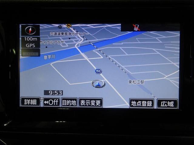 G フルセグTV&ナビ バックモニター ETC スマートキー 社外アルミホイール ドライブレコーダー(26枚目)