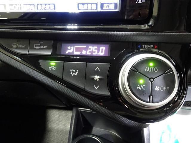 G フルセグTV&ナビ バックモニター ETC スマートキー 社外アルミホイール ドライブレコーダー(35枚目)