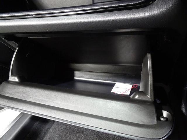 G フルセグTV&ナビ バックモニター ETC スマートキー 社外アルミホイール ドライブレコーダー(42枚目)